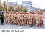 Купить «Russia Samara November 2018: Unarmeysky detachment of the All-Russian military-patriotic social movement (GDPOD) at the parade.», фото № 30424226, снято 7 ноября 2018 г. (c) Акиньшин Владимир / Фотобанк Лори
