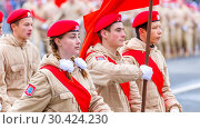 Купить «Russia Samara November 2018: Unarmeysky detachment of the All-Russian military-patriotic social movement (GDPOD) at the parade.», фото № 30424230, снято 7 ноября 2018 г. (c) Акиньшин Владимир / Фотобанк Лори