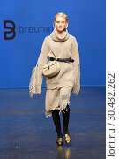 Купить «Breuninger Fashion Show during Platform Fashion Featuring: Kim Hnizdo Where: Düsseldorf, Germany When: 21 Jul 2017 Credit: WENN.com», фото № 30432262, снято 21 июля 2017 г. (c) age Fotostock / Фотобанк Лори