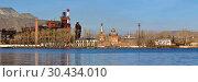 """Купить «JSC """"Satkinsky iron foundry"""". Old factory in Satka», фото № 30434010, снято 18 октября 2012 г. (c) Акиньшин Владимир / Фотобанк Лори"""
