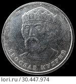 Купить «Монета две гривны. Украина», фото № 30447974, снято 30 марта 2019 г. (c) Владимир Макеев / Фотобанк Лори