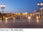 Купить «Kremlin (at night), Moscow, Russia--the most popular view of Moscow», фото № 30448882, снято 17 августа 2018 г. (c) Владимир Журавлев / Фотобанк Лори
