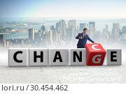 Купить «Businessman taking chance for change», фото № 30454462, снято 13 декабря 2019 г. (c) Elnur / Фотобанк Лори