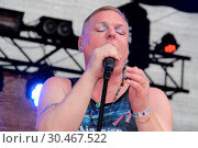Купить «Celebrities attending Colognepride 2017. Featuring: Andy Bell Where: Cologne, Germany When: 09 Jul 2017 Credit: WENN.com», фото № 30467522, снято 9 июля 2017 г. (c) age Fotostock / Фотобанк Лори