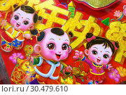Chinese New Year Decorations, Hong Kong, China, Asia. Стоковое фото, фотограф Neil Farrin / age Fotostock / Фотобанк Лори