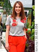 Купить «RHS Hampton Court Palace Flower Show - VIP/press day Featuring: Alex Jones Where: London, United Kingdom When: 03 Jul 2017 Credit: WENN.com», фото № 30483054, снято 3 июля 2017 г. (c) age Fotostock / Фотобанк Лори