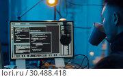Купить «hacker using computer for cyber attack at night», видеоролик № 30488418, снято 30 марта 2019 г. (c) Syda Productions / Фотобанк Лори
