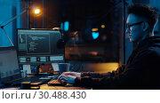 Купить «hacker using computer for cyber attack at night», видеоролик № 30488430, снято 30 марта 2019 г. (c) Syda Productions / Фотобанк Лори
