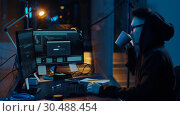 Купить «hacker using computer for cyber attack at night», видеоролик № 30488454, снято 30 марта 2019 г. (c) Syda Productions / Фотобанк Лори