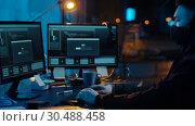 Купить «hacker using computer for cyber attack at night», видеоролик № 30488458, снято 30 марта 2019 г. (c) Syda Productions / Фотобанк Лори