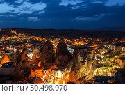 Купить «The night Goreme, landscape Cappadocia Turkey», фото № 30498970, снято 18 мая 2015 г. (c) Наталья Волкова / Фотобанк Лори