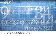 Купить «The white numbers are a different size on a blue background», фото № 30500302, снято 15 октября 2018 г. (c) Владимир Журавлев / Фотобанк Лори