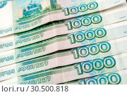 Купить «Russian rubles background», фото № 30500818, снято 27 июня 2019 г. (c) Pavel Biryukov / Фотобанк Лори