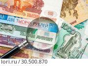 Купить «Magnifier and Russian rubles background.», фото № 30500870, снято 31 мая 2020 г. (c) Pavel Biryukov / Фотобанк Лори