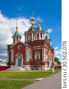 Купить «Cathedral of the Exaltation of the Holy Cross», фото № 30502078, снято 9 июня 2018 г. (c) Алексей Голованов / Фотобанк Лори