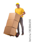 Young male courier with box. Стоковое фото, фотограф Elnur / Фотобанк Лори