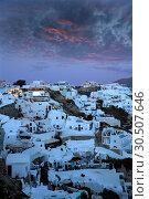 Купить «Houses in Oia at twilight, Santorin, Greece, Europe.», фото № 30507646, снято 20 октября 2018 г. (c) age Fotostock / Фотобанк Лори