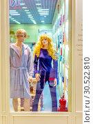 Купить «Russia Samara February 2019: Female mannequins in a shop window.», фото № 30522810, снято 23 февраля 2019 г. (c) Акиньшин Владимир / Фотобанк Лори