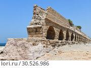 Купить «Roman aqueducts Caesarea Maritima Israel», фото № 30526986, снято 4 апреля 2019 г. (c) Знаменский Олег / Фотобанк Лори