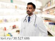 Купить «indian male doctor with stethoscope», фото № 30527686, снято 12 января 2019 г. (c) Syda Productions / Фотобанк Лори