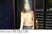 Купить «Girl launches artificial tornado», видеоролик № 30532126, снято 18 июля 2019 г. (c) Евгений Ткачёв / Фотобанк Лори