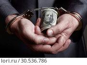 Business man arrested for bribe. Стоковое фото, фотограф Tryapitsyn Sergiy / Фотобанк Лори