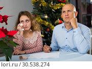 Offended pair after dispute. Стоковое фото, фотограф Яков Филимонов / Фотобанк Лори