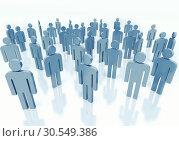 Купить «People - business team concept», фото № 30549386, снято 28 февраля 2020 г. (c) Tryapitsyn Sergiy / Фотобанк Лори