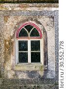 Vintage window. Стоковое фото, фотограф Tryapitsyn Sergiy / Фотобанк Лори