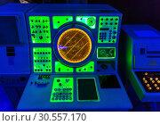 Купить «Navigation marine radar on captain's bridge.», фото № 30557170, снято 9 июля 2016 г. (c) Tryapitsyn Sergiy / Фотобанк Лори