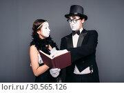 Купить «Two pantomime theater performers posing with book», фото № 30565126, снято 12 февраля 2017 г. (c) Tryapitsyn Sergiy / Фотобанк Лори