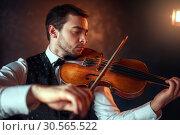Купить «Male fiddler playing classical music on violin», фото № 30565522, снято 4 марта 2017 г. (c) Tryapitsyn Sergiy / Фотобанк Лори