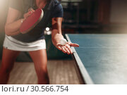 Table tennis, female player with racket and ball. Стоковое фото, фотограф Tryapitsyn Sergiy / Фотобанк Лори