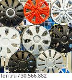 Decorative wheel covers closeup, auto tuning. Стоковое фото, фотограф Tryapitsyn Sergiy / Фотобанк Лори