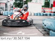 Купить «Karting racer in action, go kart competition», фото № 30567194, снято 15 июня 2017 г. (c) Tryapitsyn Sergiy / Фотобанк Лори