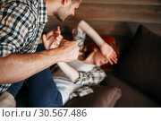 Купить «Angry husband beats his wife, domestic violence», фото № 30567486, снято 19 июля 2017 г. (c) Tryapitsyn Sergiy / Фотобанк Лори