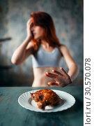 Купить «Skinny woman refuses to eat, anorexia», фото № 30570078, снято 10 января 2018 г. (c) Tryapitsyn Sergiy / Фотобанк Лори