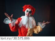 Купить «Portrait of scary bloody clown with crazy eyes», фото № 30575886, снято 7 декабря 2018 г. (c) Tryapitsyn Sergiy / Фотобанк Лори