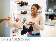 Купить «Girlfriends in dressing room, lingerie department», фото № 30575986, снято 8 декабря 2018 г. (c) Tryapitsyn Sergiy / Фотобанк Лори