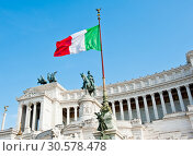 Купить «Памятник Виктору Эммануилу II (Витториано). Весенний день. Рим. Италия», фото № 30578478, снято 28 апреля 2018 г. (c) E. O. / Фотобанк Лори