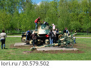 Купить «Трофейная японская бронетехника и артиллерия на открытой площадке в Парке Победы на Поклонной горе в Москве», эксклюзивное фото № 30579502, снято 9 мая 2010 г. (c) lana1501 / Фотобанк Лори