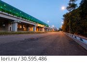Купить «Moscow Central Circle - Little Ring, MCC,or MK MZD (at night), Russia. Delovoy Tsentr railway station.», фото № 30595486, снято 17 августа 2017 г. (c) Владимир Журавлев / Фотобанк Лори