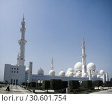 Купить «Exterior view to Sheikh Zayed Mosque, Abu-Dhabi, UAE», фото № 30601754, снято 2 мая 2015 г. (c) Сергей Майоров / Фотобанк Лори