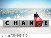 Купить «Businessman taking chance for change», фото № 30605410, снято 13 декабря 2019 г. (c) Elnur / Фотобанк Лори