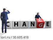 Купить «Businessman in change and chance concept», фото № 30605418, снято 13 декабря 2019 г. (c) Elnur / Фотобанк Лори