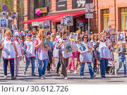 "Купить «Russia, Samara, May 2018: Former elderly Komsomol members in the action ""Immortal Regiment"" with portraits of participants in the Second World War. Russian text: VLKSM», фото № 30612726, снято 9 мая 2018 г. (c) Акиньшин Владимир / Фотобанк Лори"