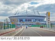 """Купить «""""Санкт-Петербург Арена"""", (бывший """"Зенит-Арена"""") на Крестовском острове и Карильон. Санкт-Петербург», фото № 30618010, снято 20 апреля 2019 г. (c) Сергей Афанасьев / Фотобанк Лори"""