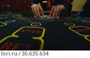 Купить «Casino stickman takes the cards», видеоролик № 30635634, снято 23 апреля 2019 г. (c) Jan Jack Russo Media / Фотобанк Лори