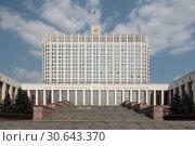 Дом Правительства Российской Федерации (2019 год). Редакционное фото, фотограф Дмитрий Неумоин / Фотобанк Лори
