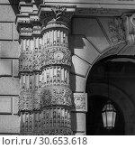 Купить «Architectural details of columns, New York Public Library, Manhattan, New York City, New York State, USA», фото № 30653618, снято 13 декабря 2019 г. (c) Ingram Publishing / Фотобанк Лори